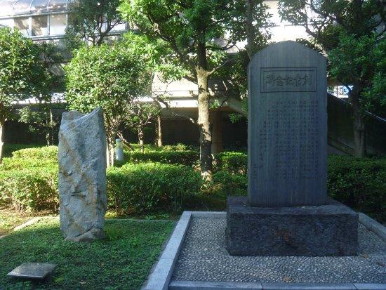 Tokyo Gas Founding Memorial Monument