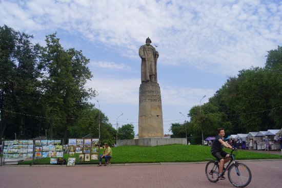 Ivan Susanin Monument