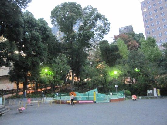 Kinka Park