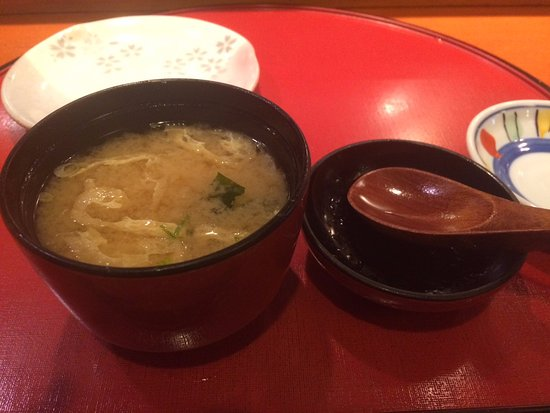 Hatsuhana Restaurant: Miso soup that came with the lunch order.