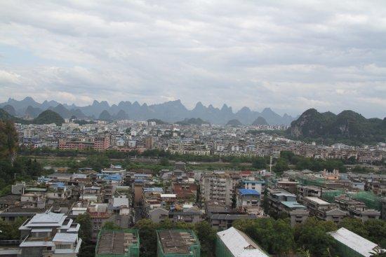 Guilin Yaoshan Mountain Scenic Resort Photo