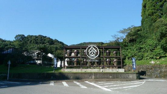 Foto de Ichikikushikino