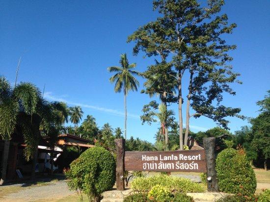Hana Lanta Resort: 入り口です