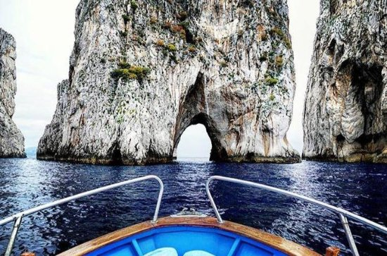 Capri Island Boat Ride with Swimming...