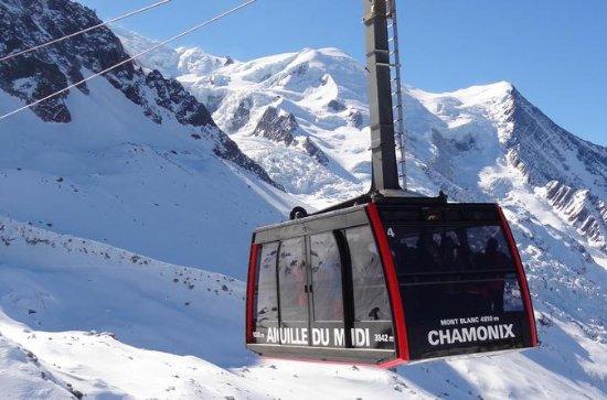 Mont Blanc och Chamonix halvdagstur