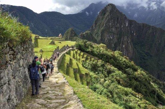 Inka-Trail nach MachuPicchu 4-Tage