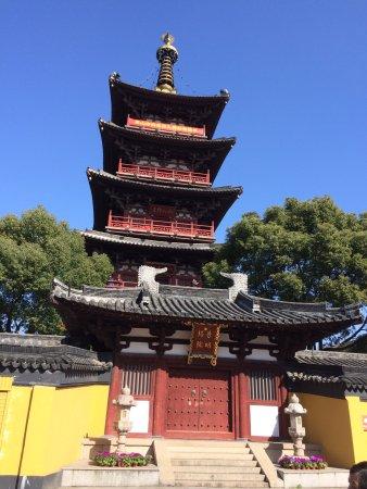 Hanshan Temple: photo0.jpg