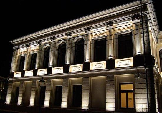 Municipal Museum Iasi