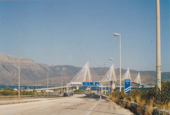 Antirrio, اليونان: Η Γέφυρα