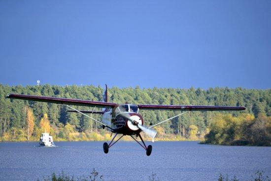 Kalininsky District, Russia: Полеты на аэродроме Волжанка