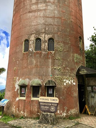 Yokahu Observation Tower: photo1.jpg