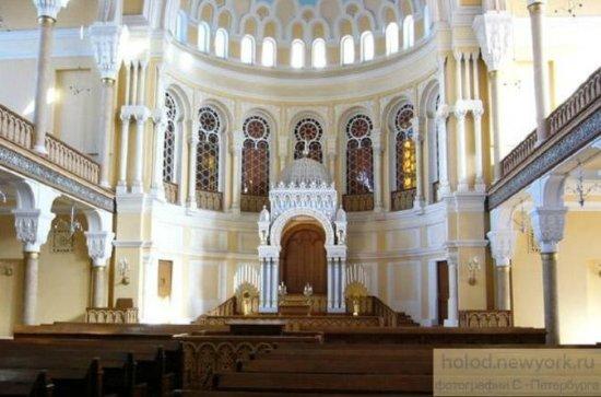 St. Petersburg Jewish Heritage...