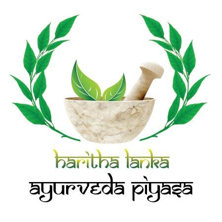 Haritha Lanka Ayurveda Piyasa