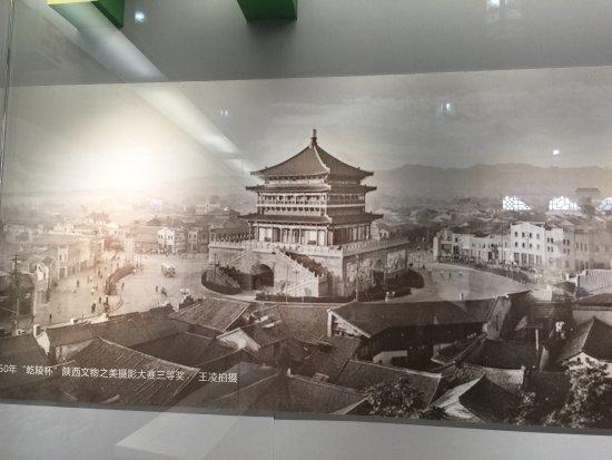 Xiangyang, Chine : photo5.jpg