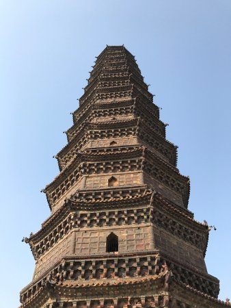 Kaifeng, Cina: The Iron Tower