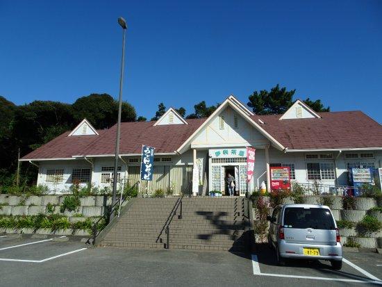 Michi no Eki Kunisaki
