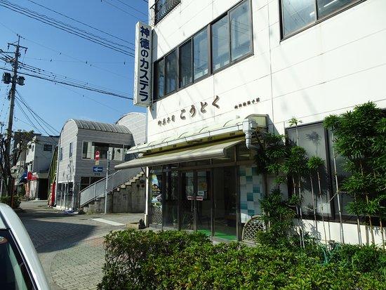 Tsukumi Bed and Breakfasts