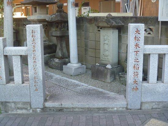 Omatsu Kinoshitanoinari Grand Shrine