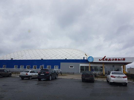 Ice Complex