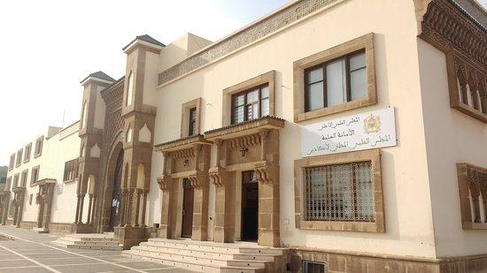 Mosquee Mohamed V
