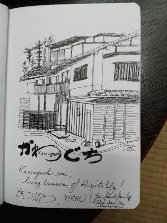 Ryoso Kawaguchi: Auberge Kawaguchi à Miyajima