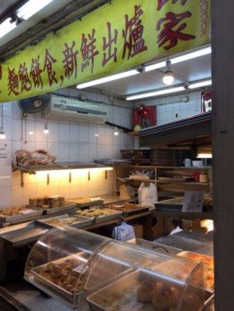 Regal Kowloon Hotel: delicious