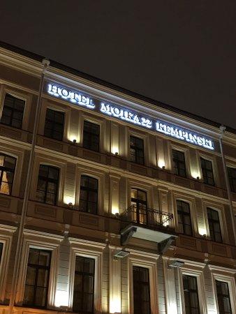Kempinski Hotel Moika 22: photo0.jpg