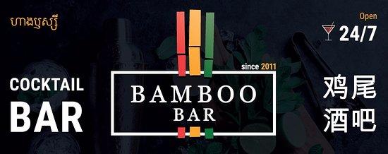 Bamboo Bar & Vegetarian restaurant