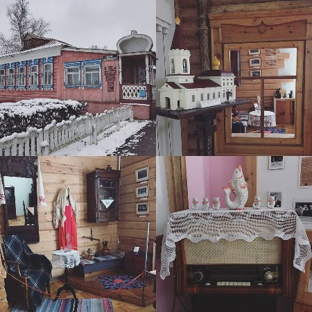 A.I. Polezhayev Museum