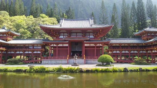Byodo-In Temple: Cool