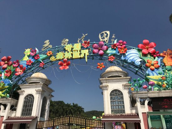 Yuntai Garden: photo1.jpg