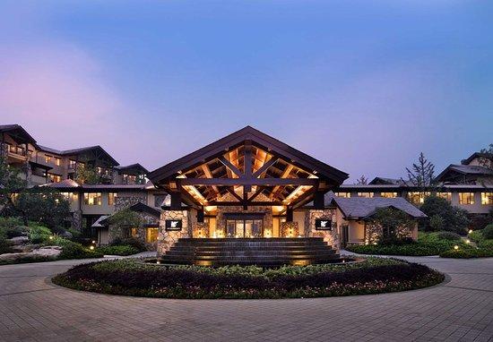 Anji County, China: Entrance