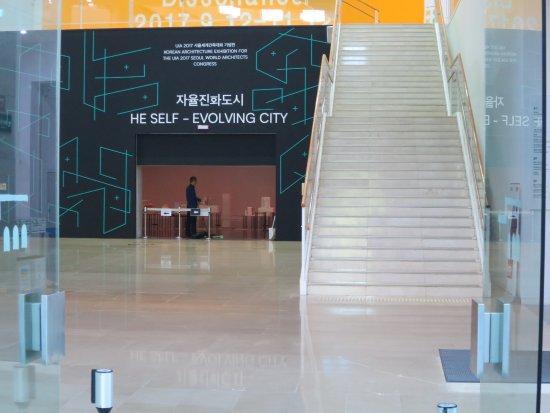 Seoul Museum of Art : エントランスロビー