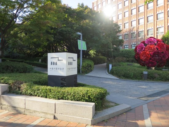 Seoul Museum of Art : 美術館の入口