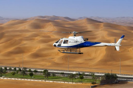 5-Hour Small Group Dubai Helicopter City and Desert Tour with Gourmet...