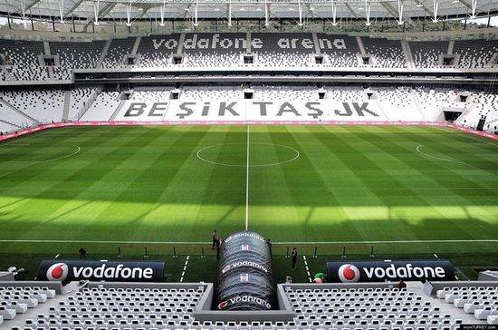 Besiktas Stadium Tour Picture of Besiktas Stadium Tour Istanbul