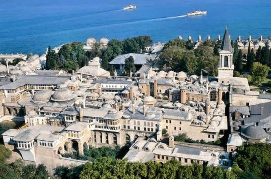 Topkapi Palace and Harem In Istanbul