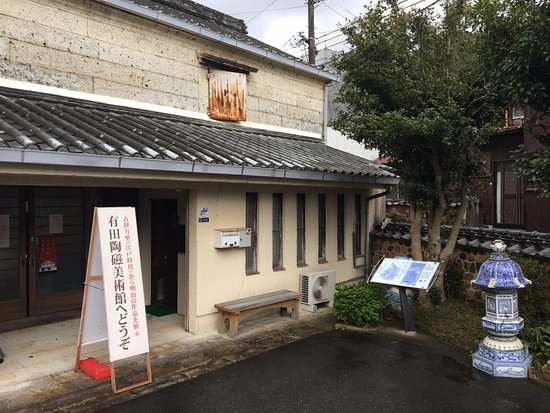Arita Pottery and Porcelain Museum