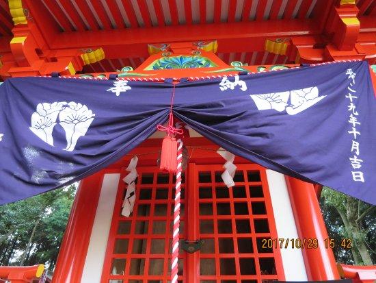 Kashima, ญี่ปุ่น: 奥の院
