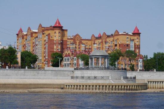 Blagoveshhensk