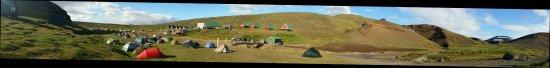 Seltjarnarnes, Islandia: 20170805_182410_large.jpg