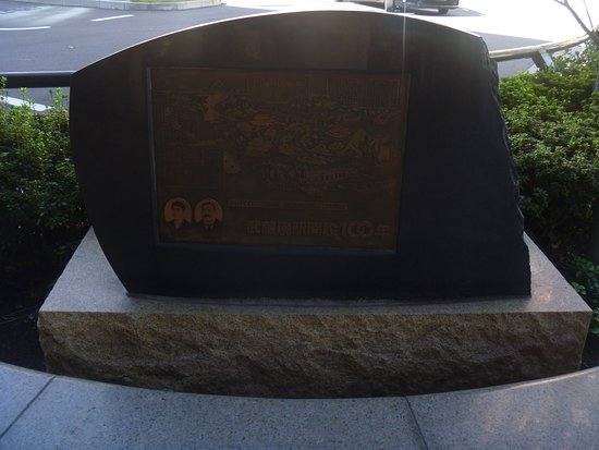 Monument for 100 Aniversary of Musashino Station