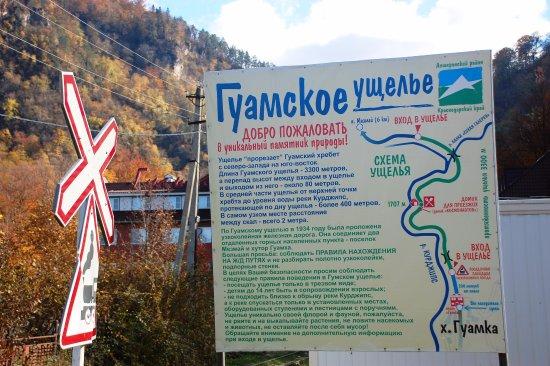 Krasnodar Krai, Rosja: Добро пожаловать в ущелье!
