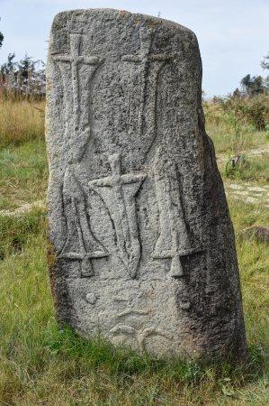 Stèle Tiya