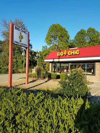 Forest Park, GA: Dine In or Take Out