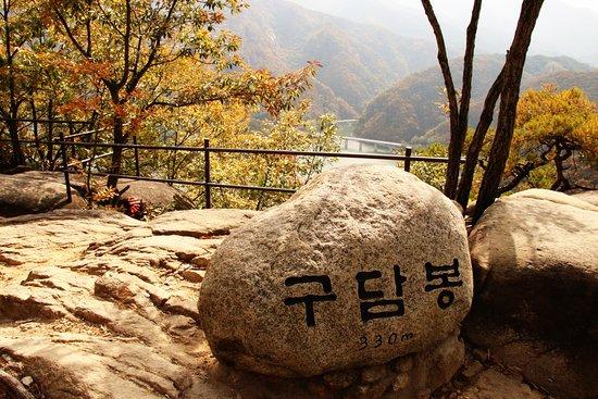 Gudambong Peak