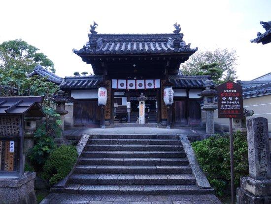 Obitoke Temple