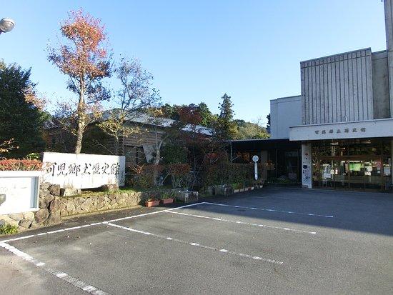 Kani Local History Museum