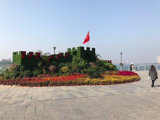 Changde Poem Wall: photo2.jpg