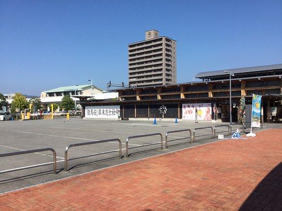 こうち旅広場